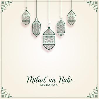 Fondo del festival de lámparas decorativas milad un nabi