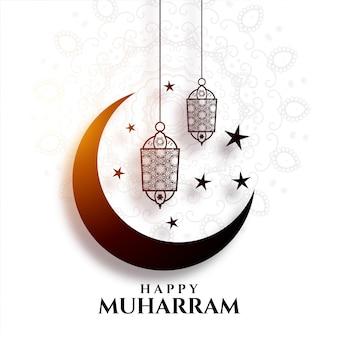 Fondo del festival muharram con luna y lámparas.