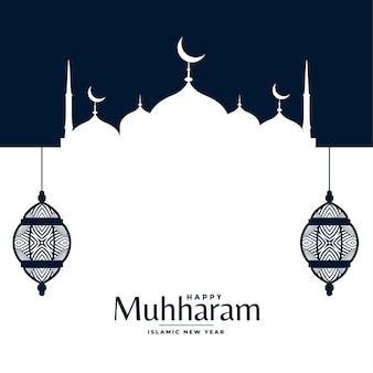 Fondo del festival muharram con mezquita y linternas.