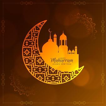 Fondo de festival musulmán feliz muharram y año nuevo islámico
