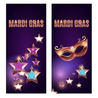 Fondo de fiesta de carnaval de mardi gras. ilustración vectorial