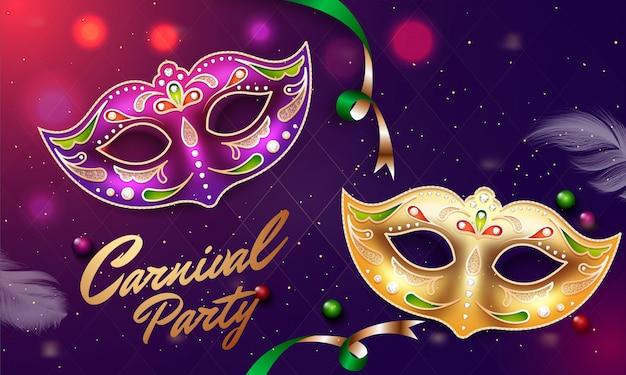 Fondo de fiesta de carnaval.