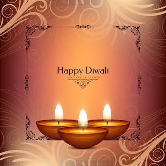 Fondo floral feliz festival de diwali con lámparas