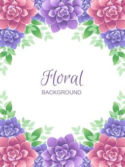 Fondo floral con hermosas flores