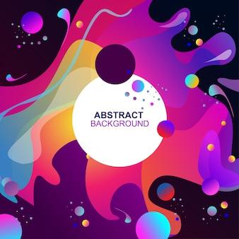 Fondo fluido colorido abstracto