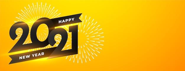 Fondo de fuegos artificiales de celebración de año nuevo feliz