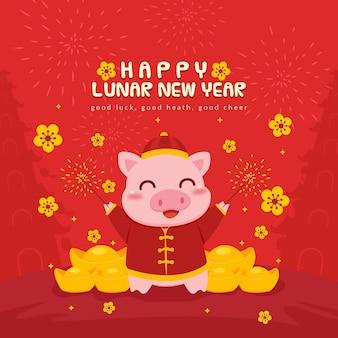 Fondo de fuegos artificiales de cerdo feliz año nuevo lunar