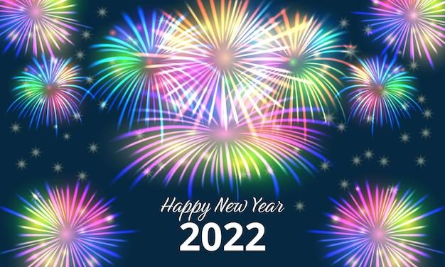 Fondo de fuegos artificiales y estrellas año nuevo 2022