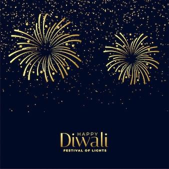 Fondo de fuegos artificiales feliz diwali en tema dorado