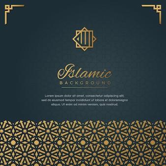 Fondo geométrico árabe con adorno de esquinas doradas