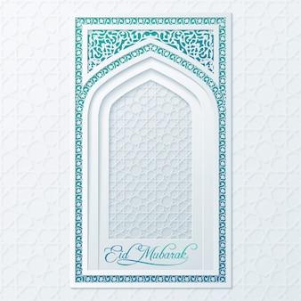 Fondo geométrico árabe eid mubarak en la ventana o puerta mezquita