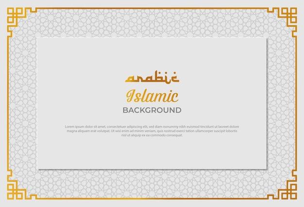 Fondo geométrico árabe islámico con borde dorado de lujo