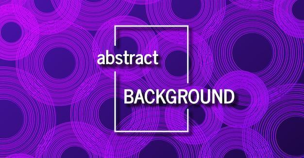 Fondo geométrico de moda con formas de círculos abstractos. diseño de patrón dinámico futurista. ilustración vectorial