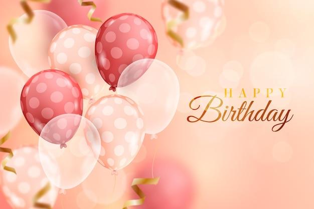 Fondo de globos de cumpleaños realista borrosa
