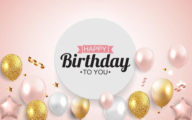 Fondo de globos de feliz cumpleaños brillante