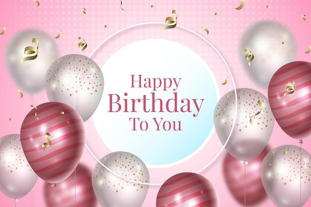 Fondo de globos de feliz cumpleaños