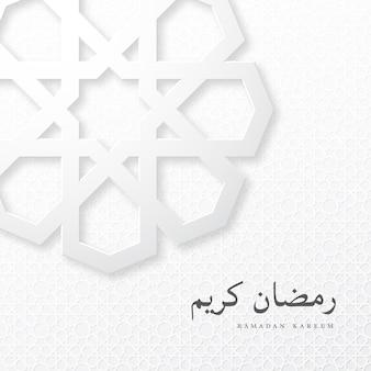 Fondo gráfico de papel ramadán kareem