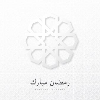 Fondo gráfico de papel de ramadán mubarak