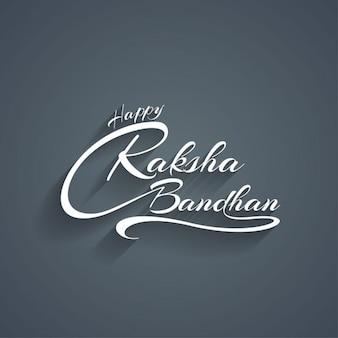 Fondo gris de raksha bandhan