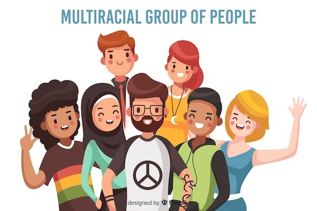 Fondo de grupo de personas multiracia