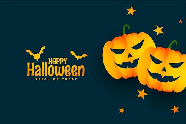 Fondo de halloweeb con calabazas y estrellas de miedo riendo
