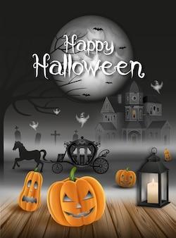 Fondo de halloween con calabazas, casa embrujada y carruaje negro