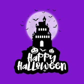 Fondo de halloween con casa espeluznante contra la luna