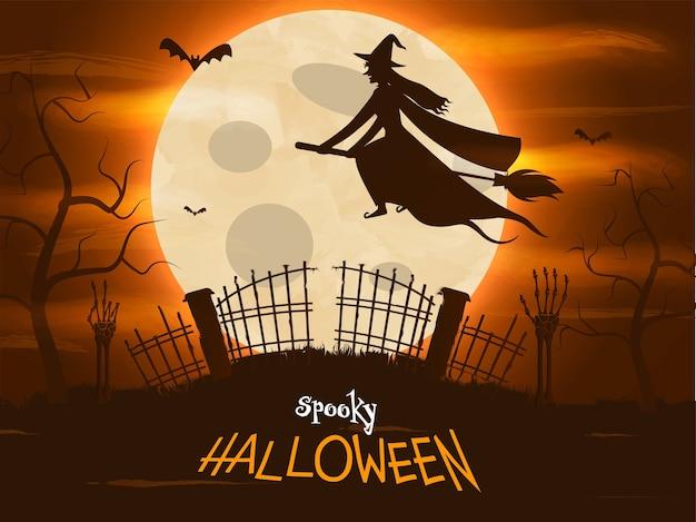 Fondo de halloween espeluznante con luna llena, bruja volando en escoba y vista al bosque.