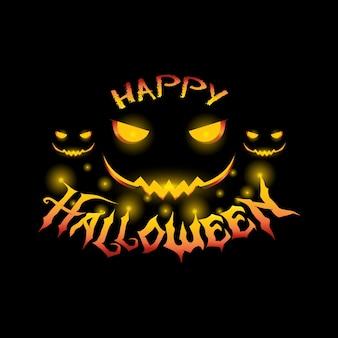 Fondo de halloween feliz espeluznante con calabaza de silueta