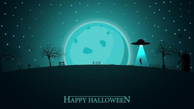 Fondo de halloween paisaje nocturno de halloween con gran luna azul y nave alienígena