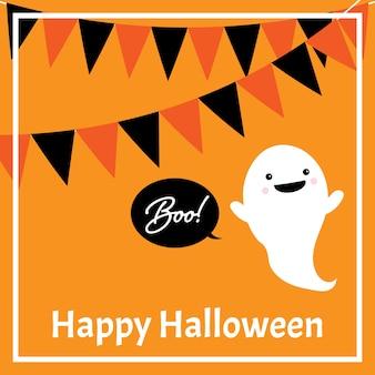 Fondo de halloween con texto de boo y feliz halloween.
