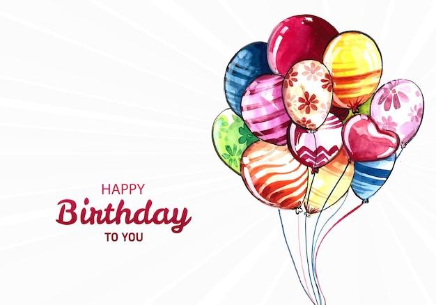 Fondo hermoso de la acuarela del feliz cumpleaños de los globos coloridos que vuelan