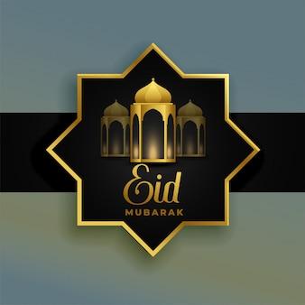 Fondo hermoso de la decoración de la linterna del festival del eid