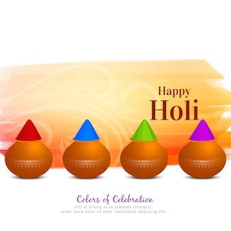 Fondo hermoso festival religioso happy holi