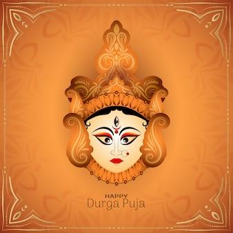Fondo hermoso del festival tradicional de durga puja navratri