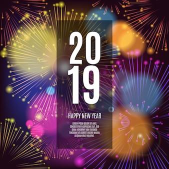 Fondo hermoso de fuegos artificiales de celebración de 2019