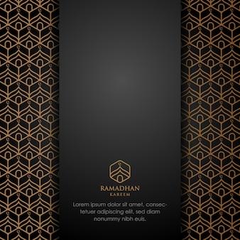 Fondo hermoso de la tarjeta de felicitación de ramadan kareem con caligrafía árabe