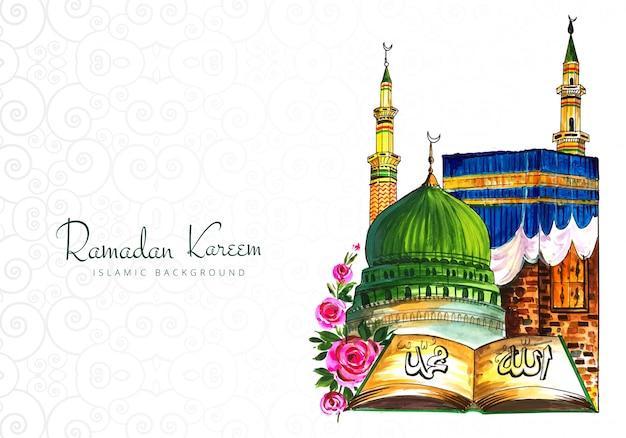 Fondo hermoso de la tarjeta de felicitación de ramadan kareem