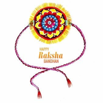 Fondo hermoso de la tarjeta raksha bandhan