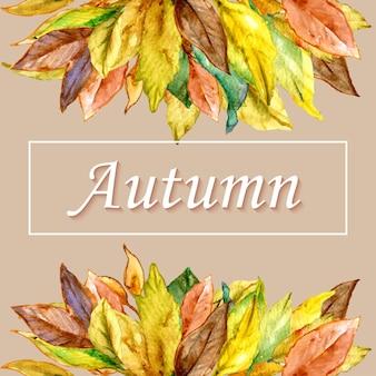 Fondo de hoja marrón amarillo acuarela otoño