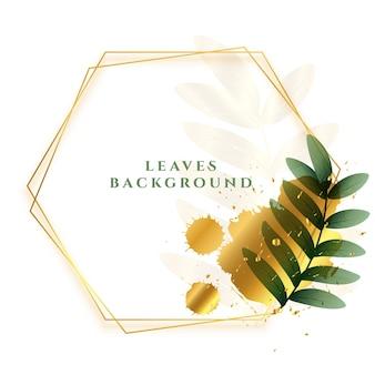Fondo de hojas con marco hexagonal dorado