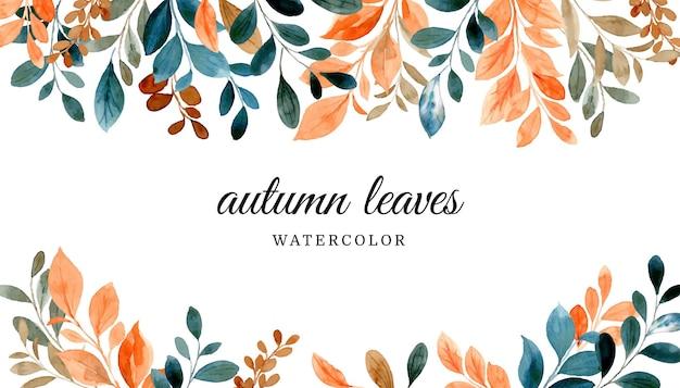 Fondo de hojas de otoño con acuarela