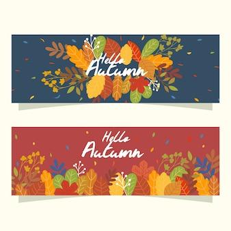 Fondo de hojas de otoño flyer