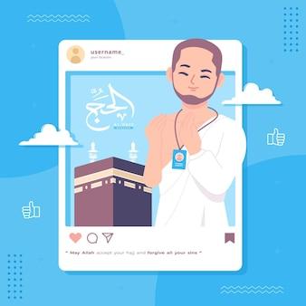 Fondo de ilustración de concepto de redes sociales de peregrinación islámica