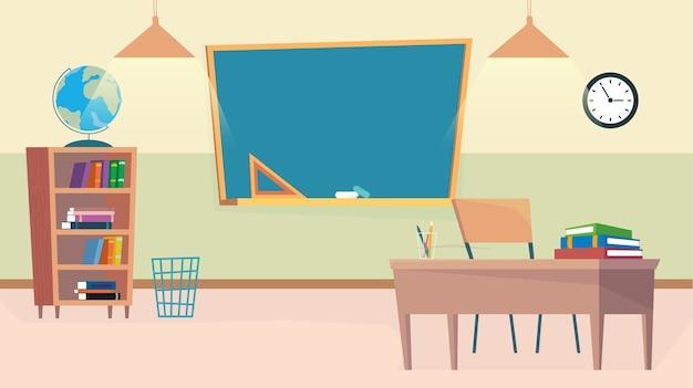 Fondo de ilustración de escuela de habitación