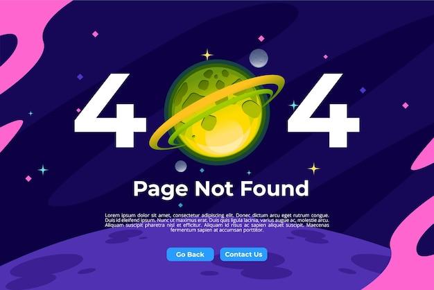 Fondo de ilustración de espacio de galaxia 404 página no encontrada