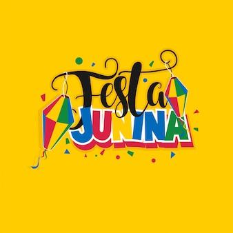Fondo de ilustración de fiesta junina
