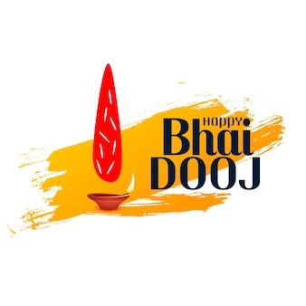 Fondo indio feliz de la tarjeta del festival de bhai dooj