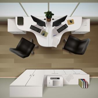 Fondo interior de la oficina