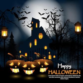 Fondo de invitación de fiesta de halloween con casa de terror y calabaza